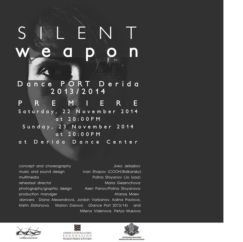 silent-weapon-derida-dance-marion