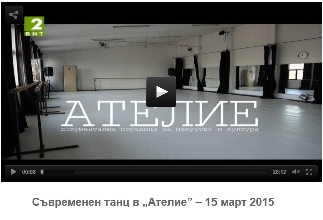 atelie-contemporary-dance