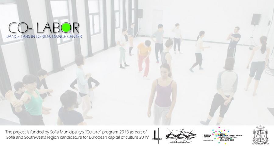 Резидентска програма CO-LABOR