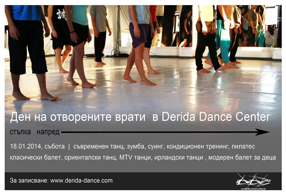 doors-open-days-dance-centre