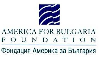 america_bulgaria_foundation