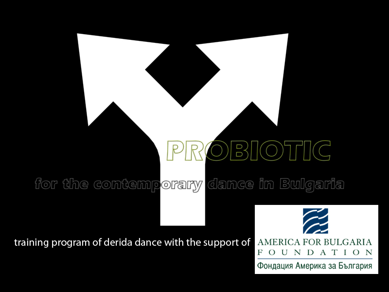 probiotic_derida_dance